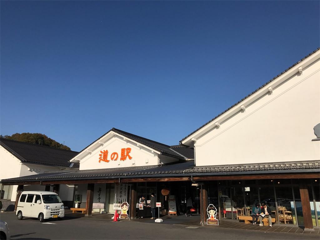 f:id:tomohiko37_i:20161112225917j:image
