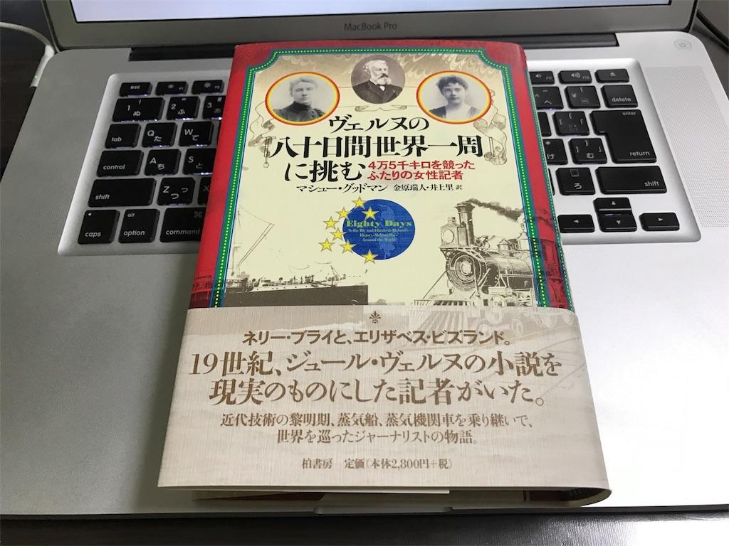 f:id:tomohiko37_i:20161117041906j:image