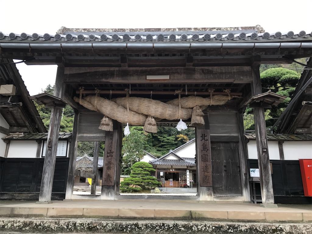 f:id:tomohiko37_i:20161119191430j:image