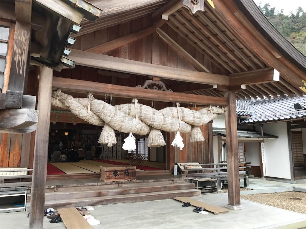 f:id:tomohiko37_i:20161119192056j:image