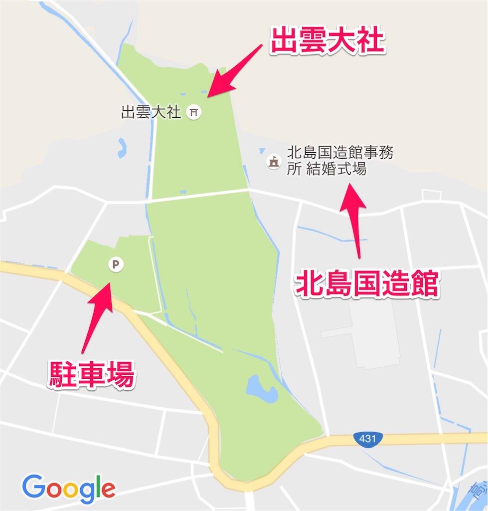 f:id:tomohiko37_i:20161119194433j:image