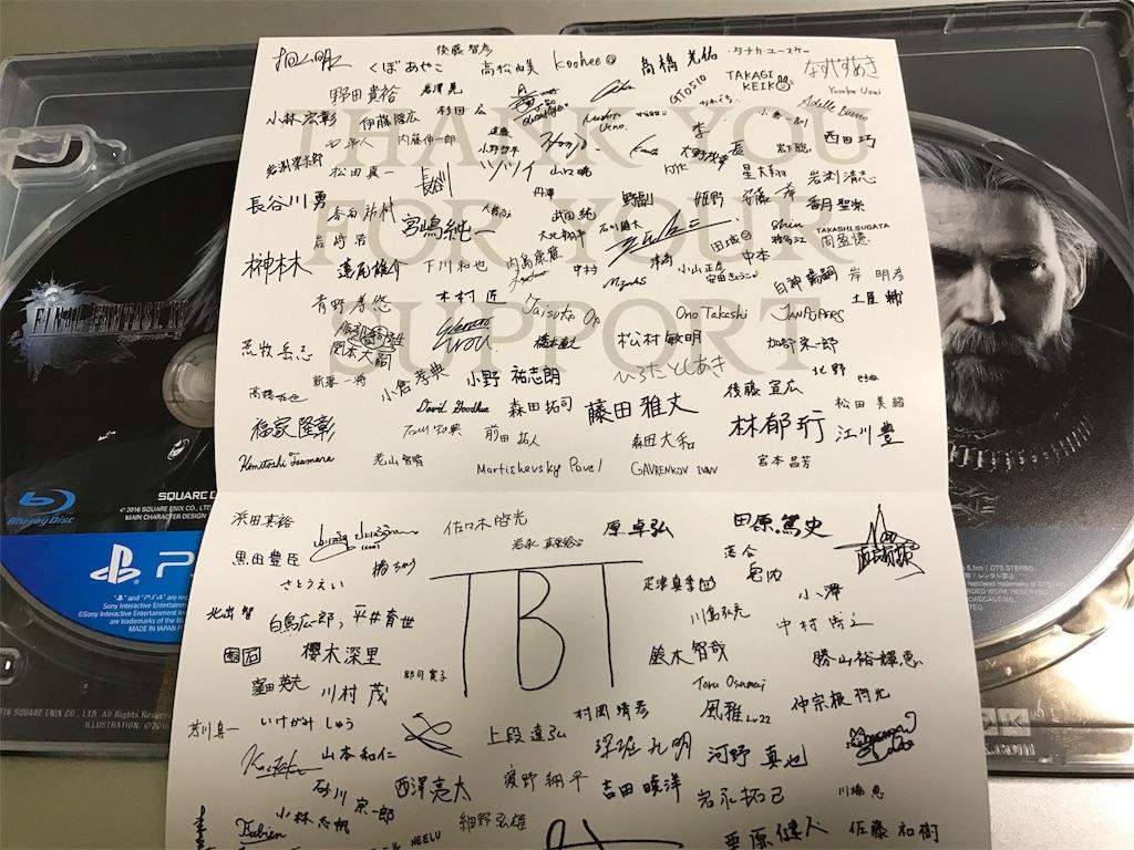 f:id:tomohiko37_i:20161130230359j:image