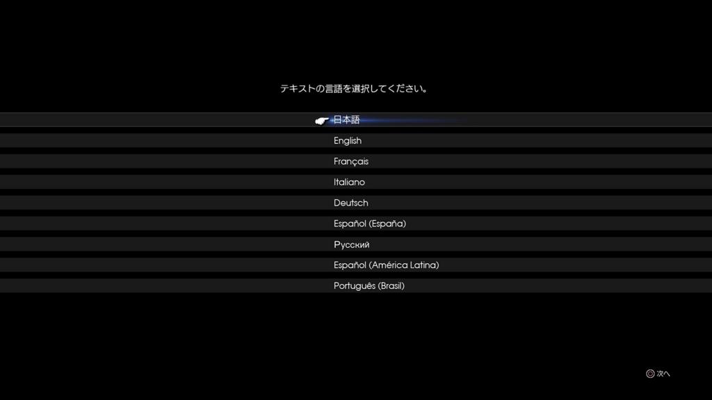 f:id:tomohiko37_i:20161202002600j:plain