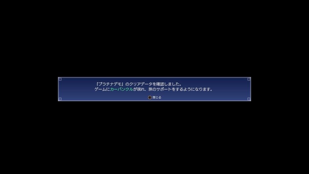 f:id:tomohiko37_i:20161202003607j:plain