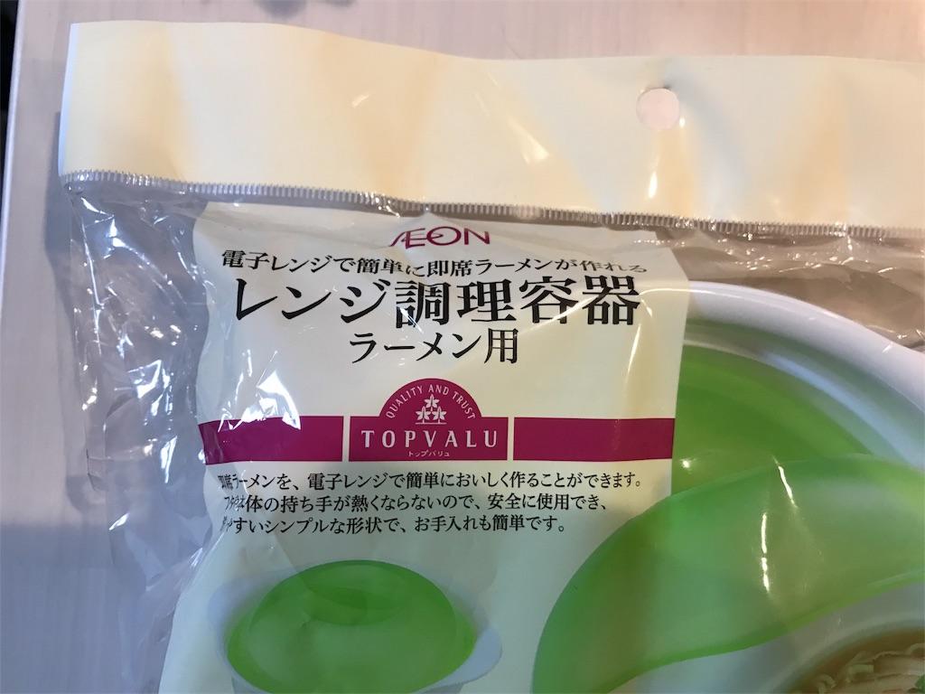 f:id:tomohiko37_i:20161204235339j:image