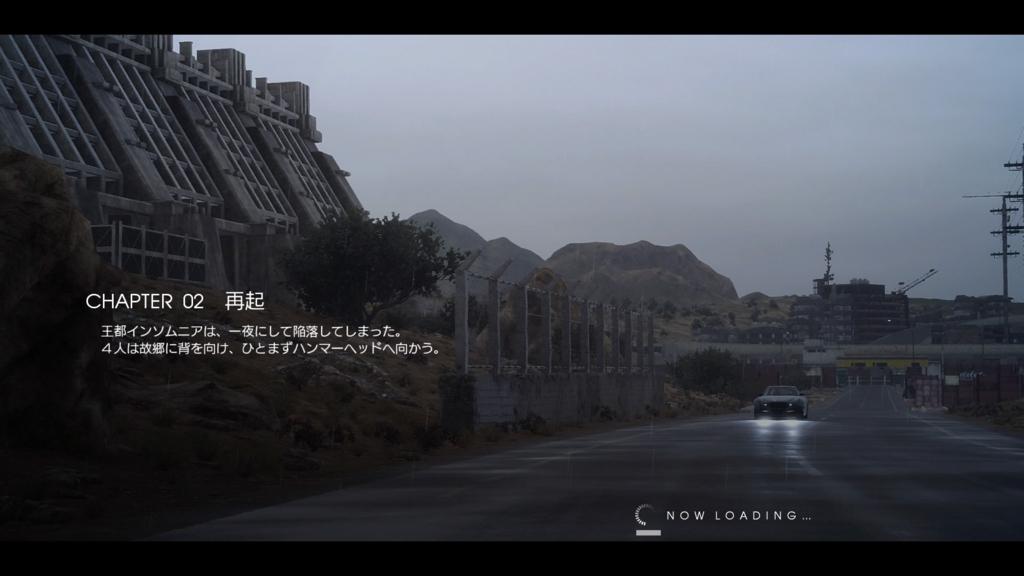 f:id:tomohiko37_i:20161206141929j:plain