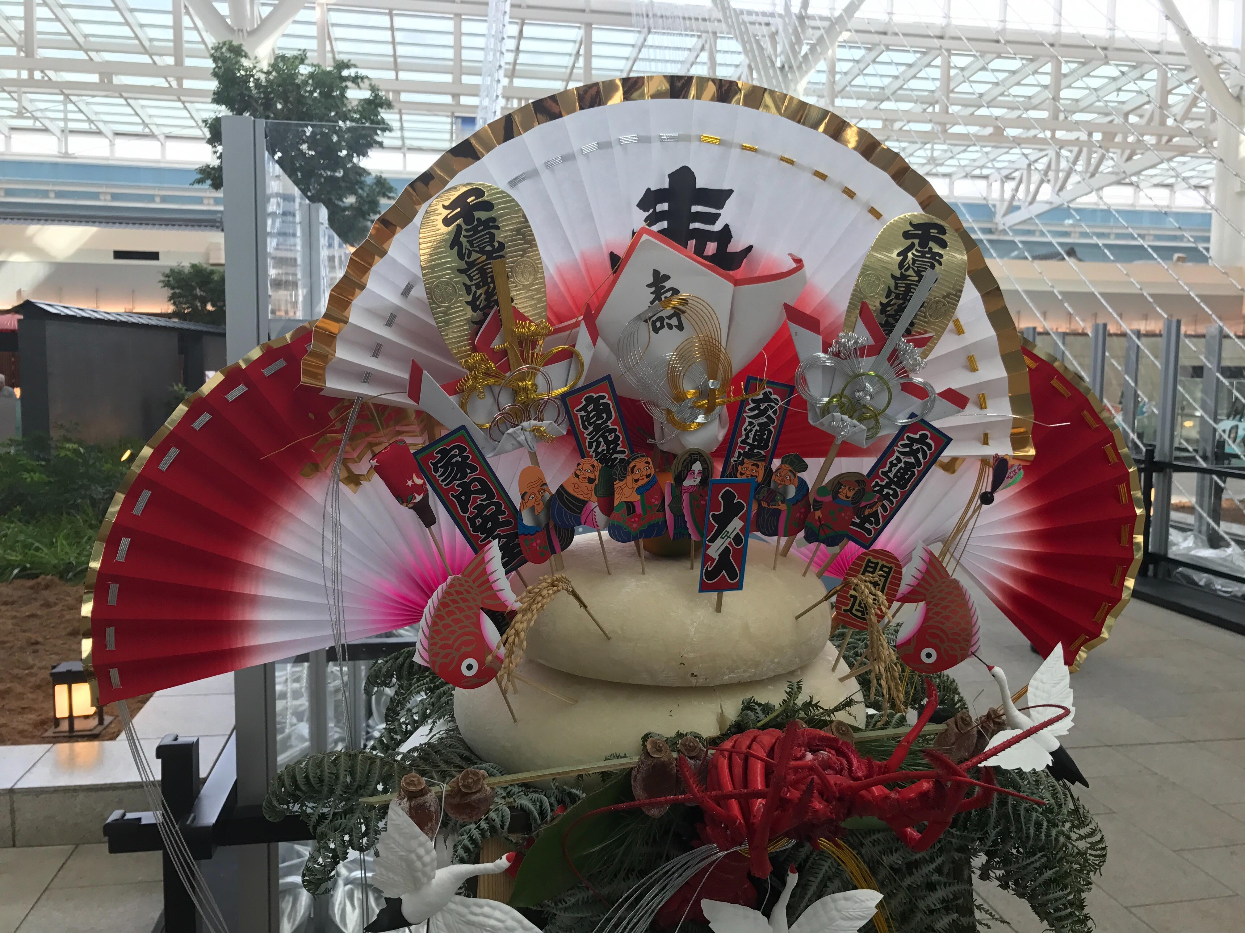f:id:tomohiko37_i:20161230191516j:image