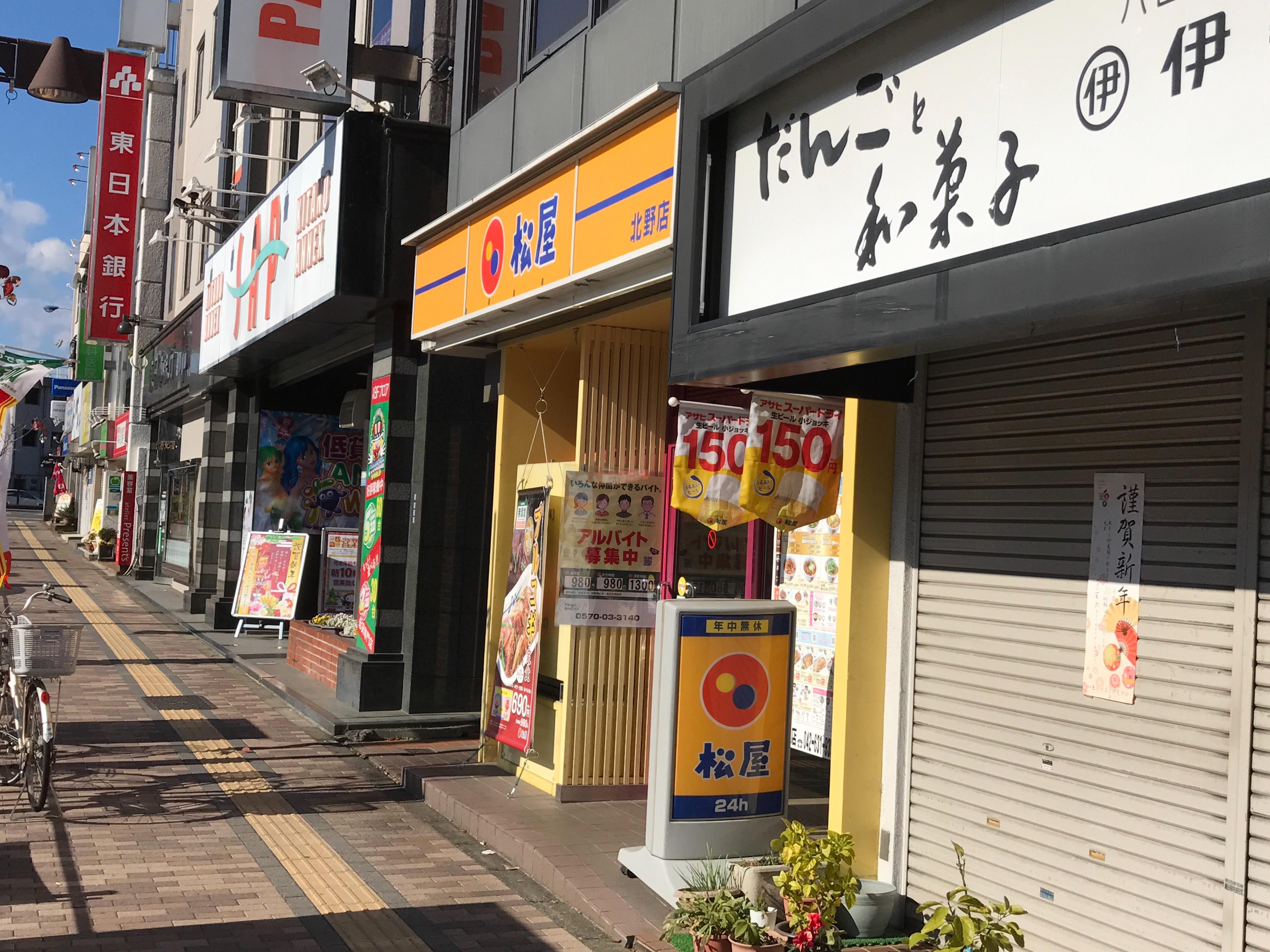 f:id:tomohiko37_i:20170103205003j:image