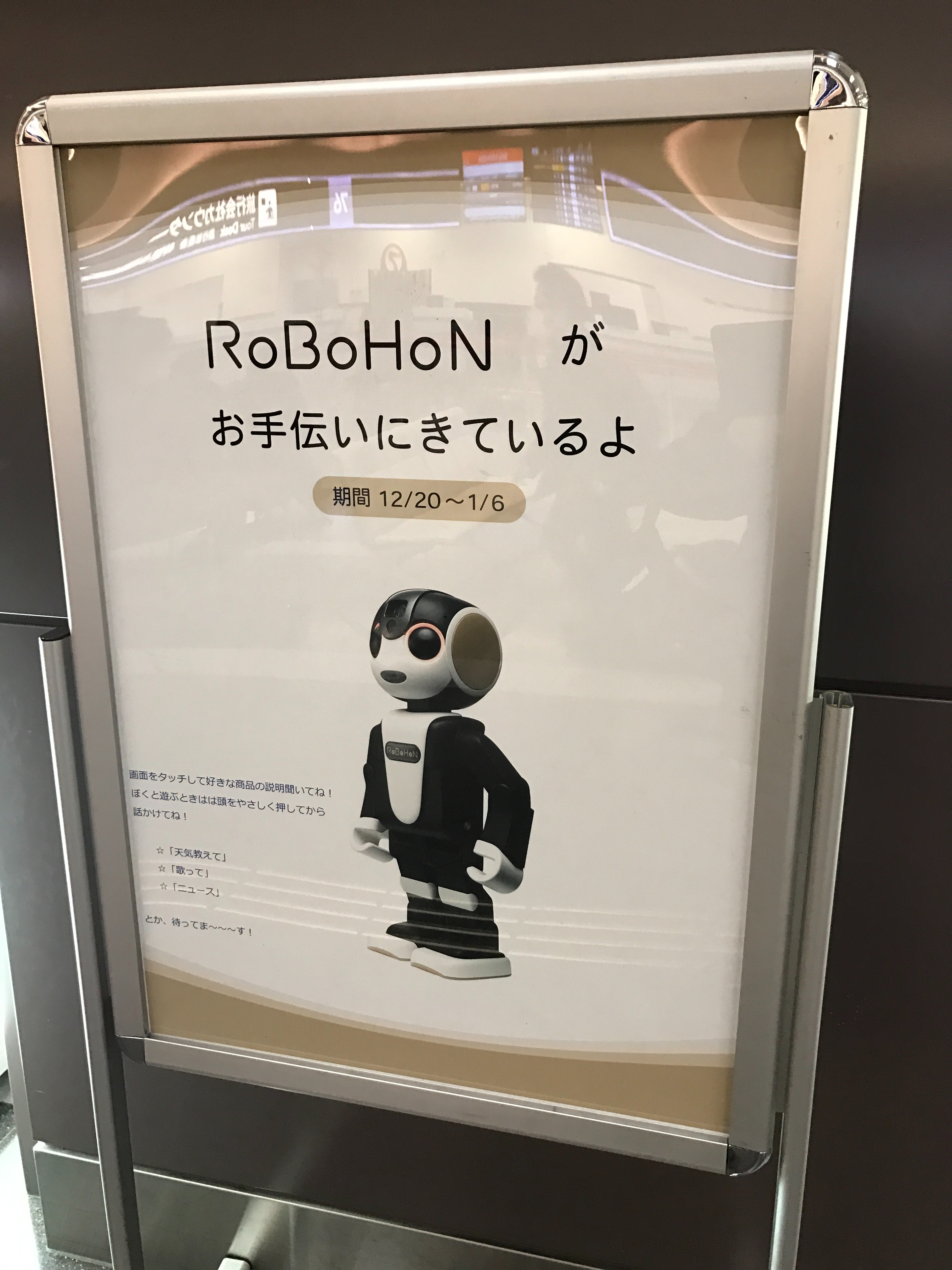 f:id:tomohiko37_i:20170104141345j:image