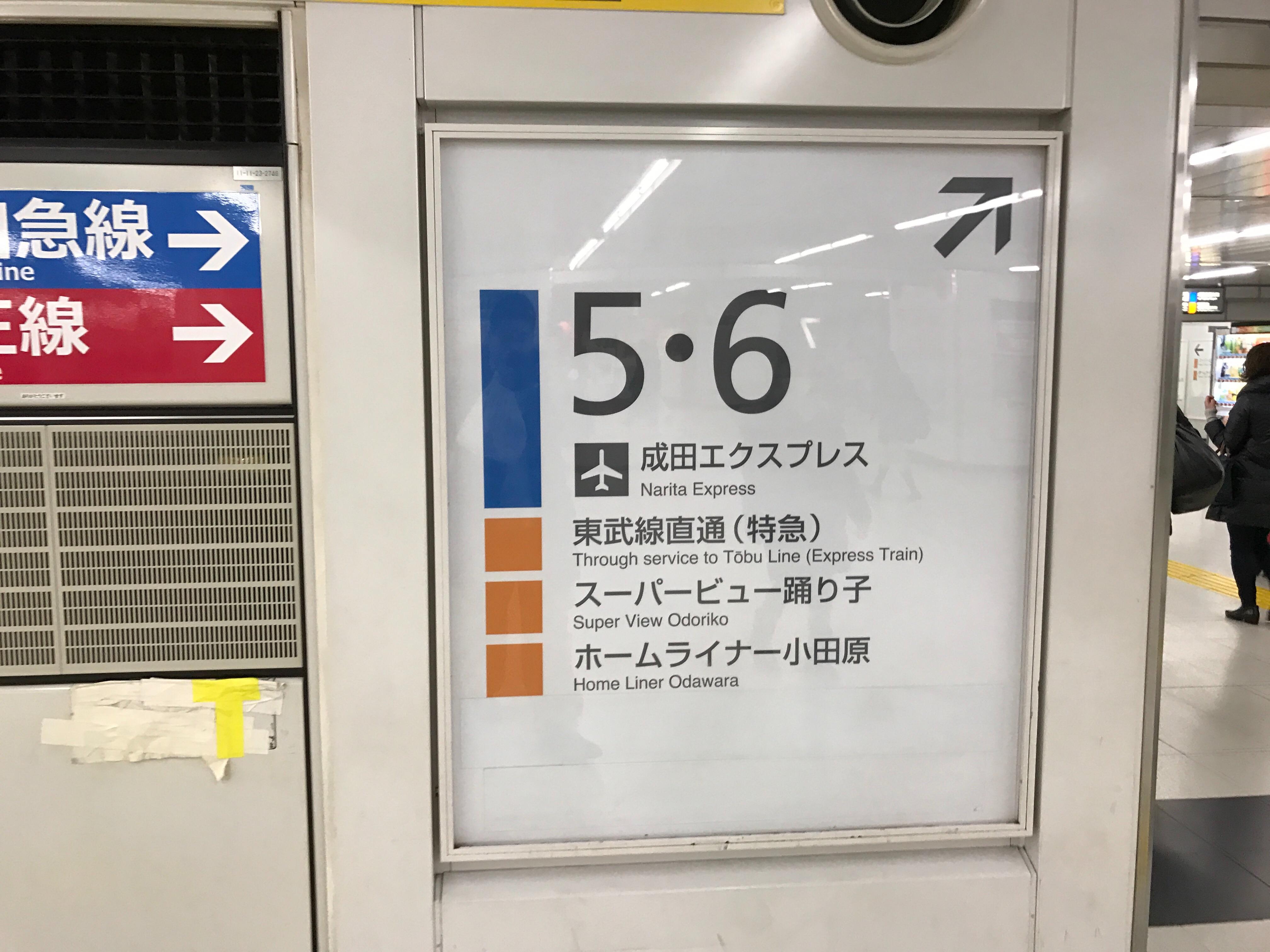 f:id:tomohiko37_i:20170105193331j:image