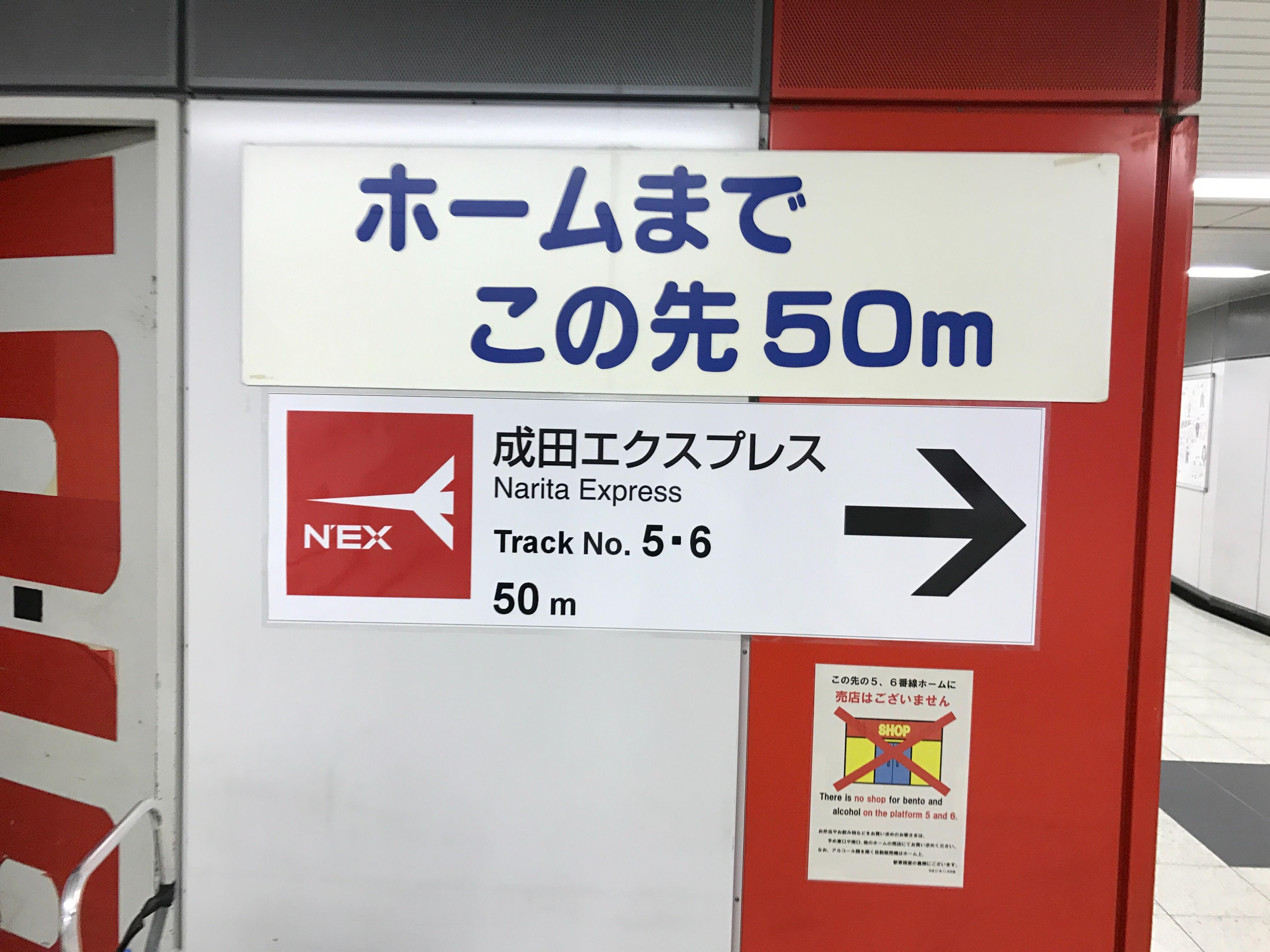 f:id:tomohiko37_i:20170105193447j:image