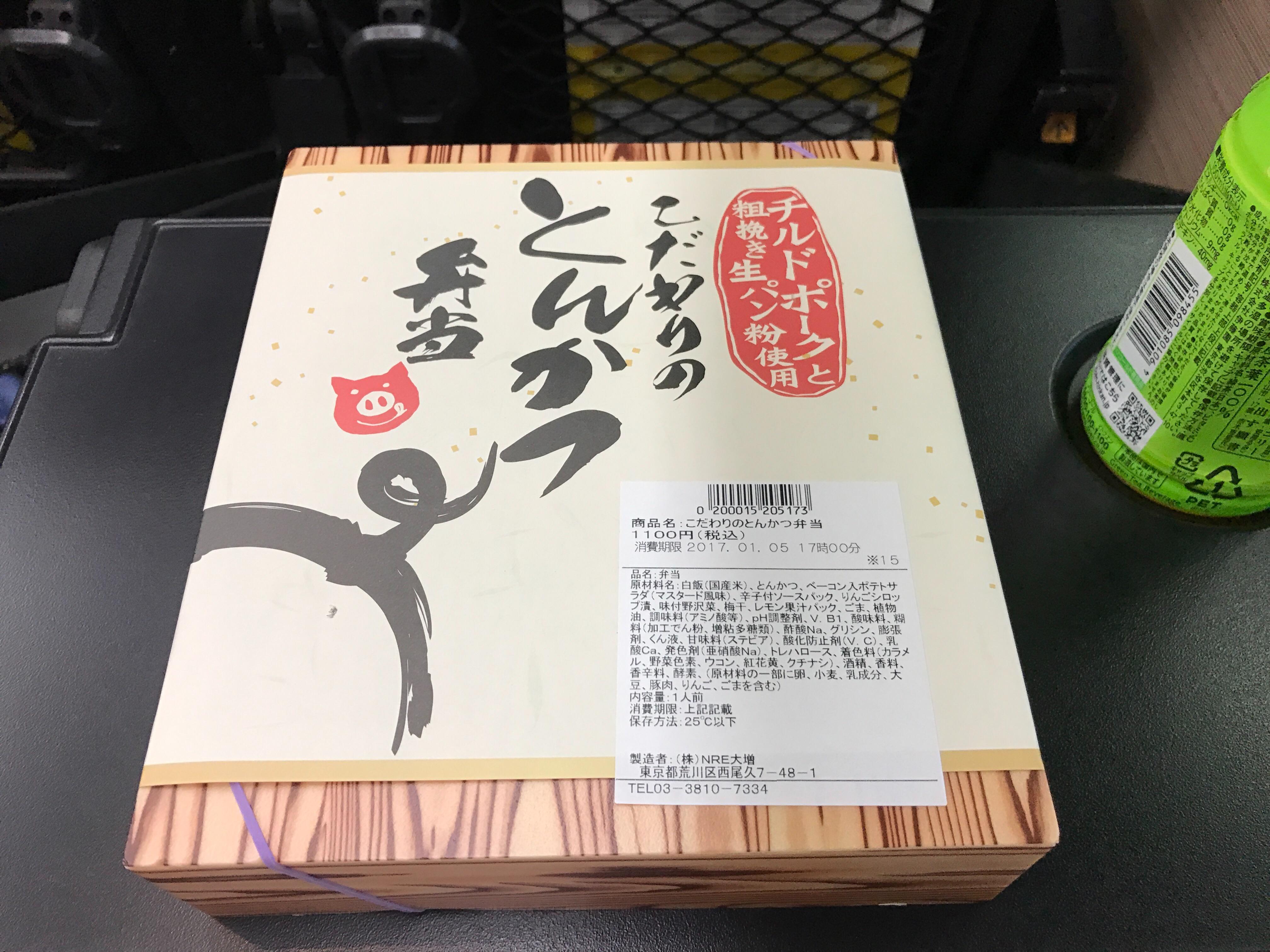 f:id:tomohiko37_i:20170105194912j:image