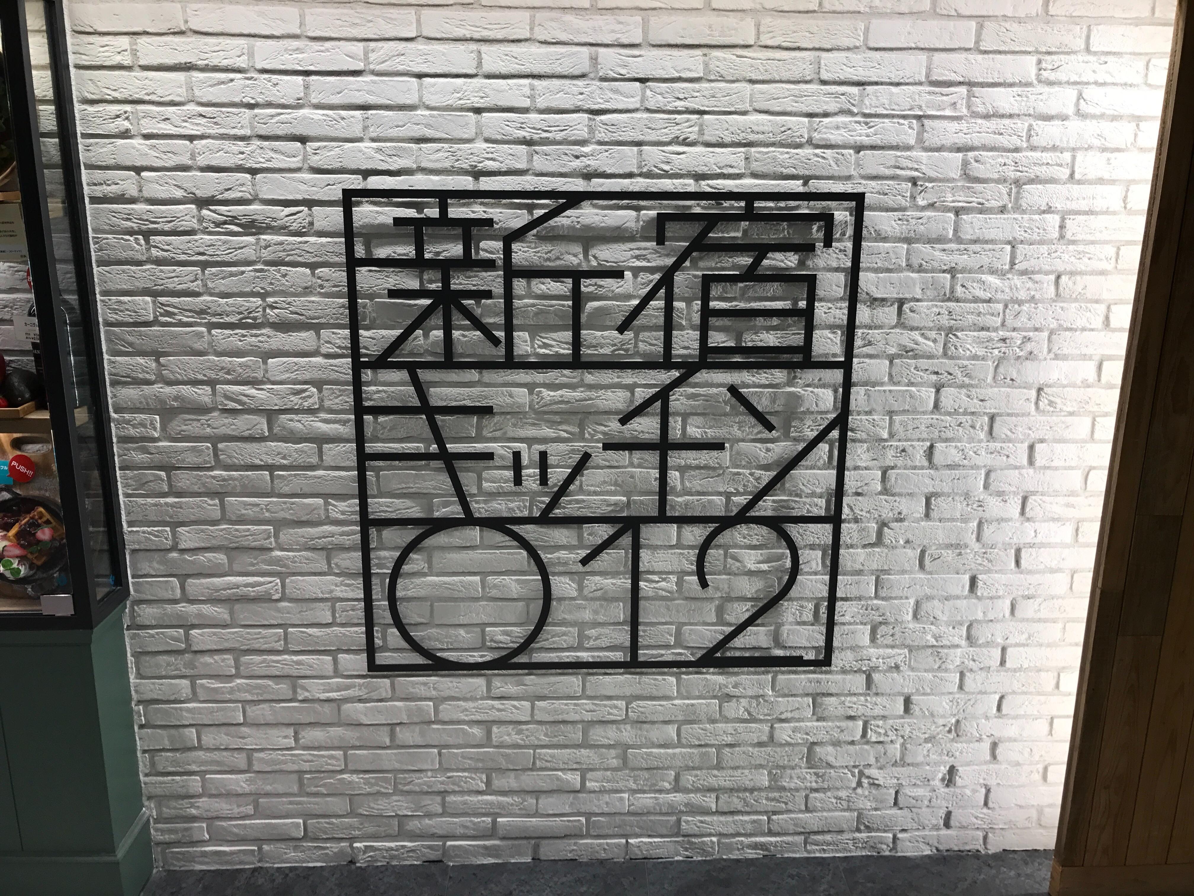 f:id:tomohiko37_i:20170108183552j:image