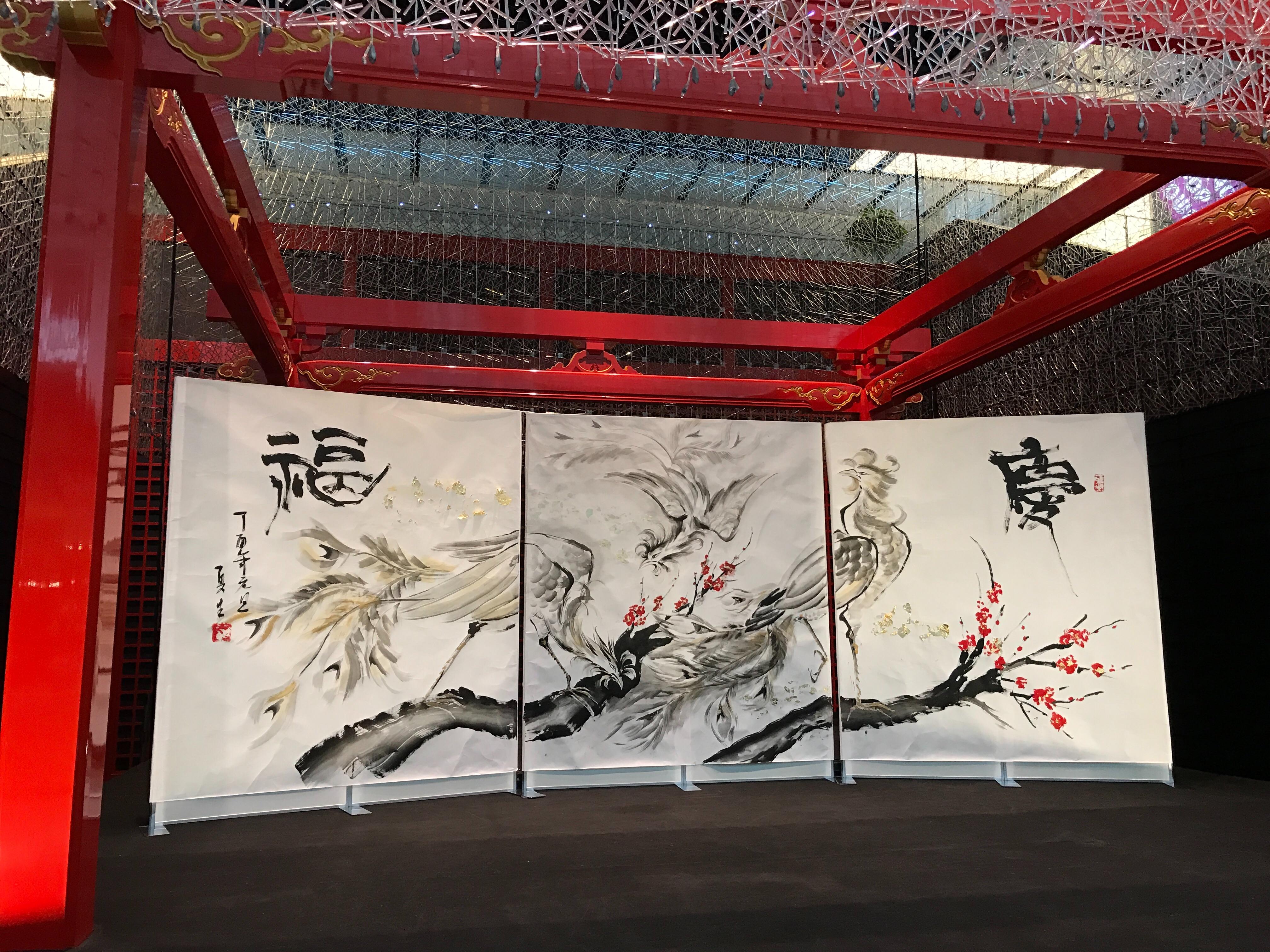 f:id:tomohiko37_i:20170108183944j:image