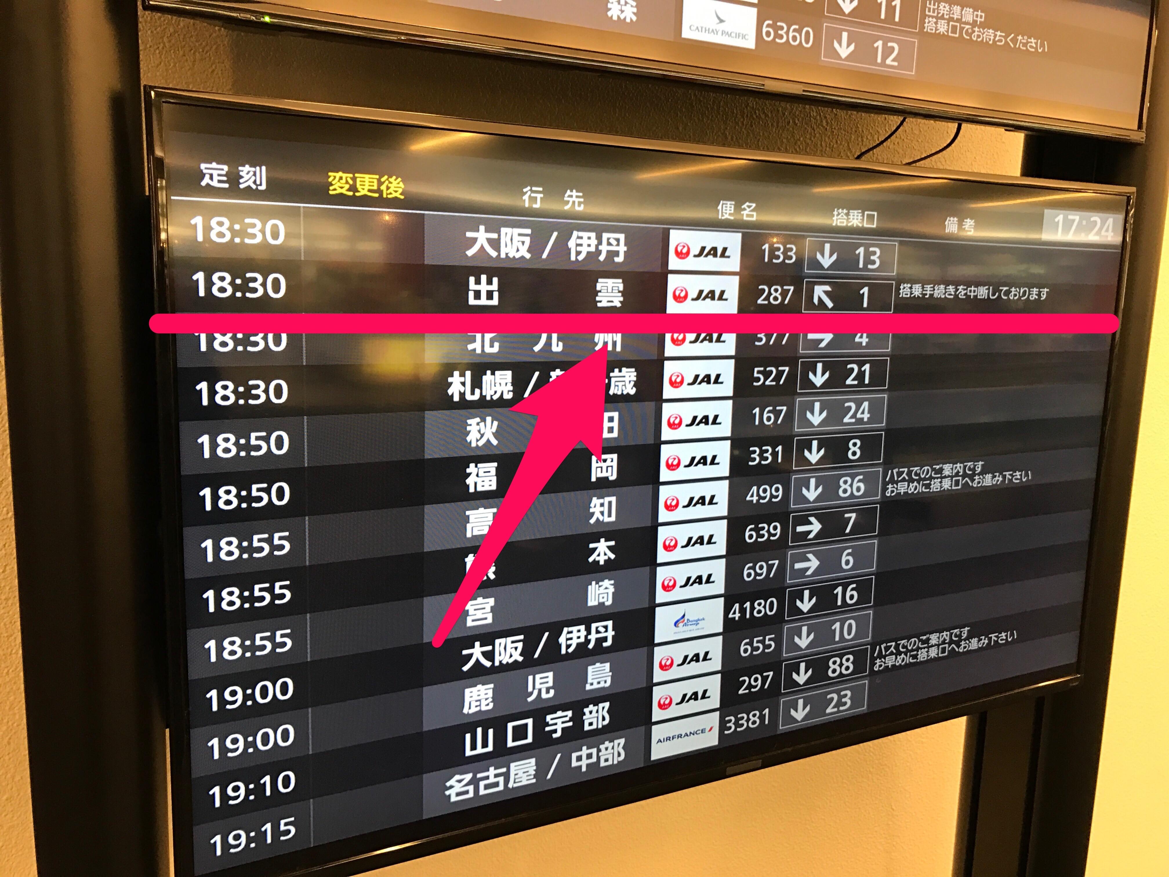 f:id:tomohiko37_i:20170108184745j:image
