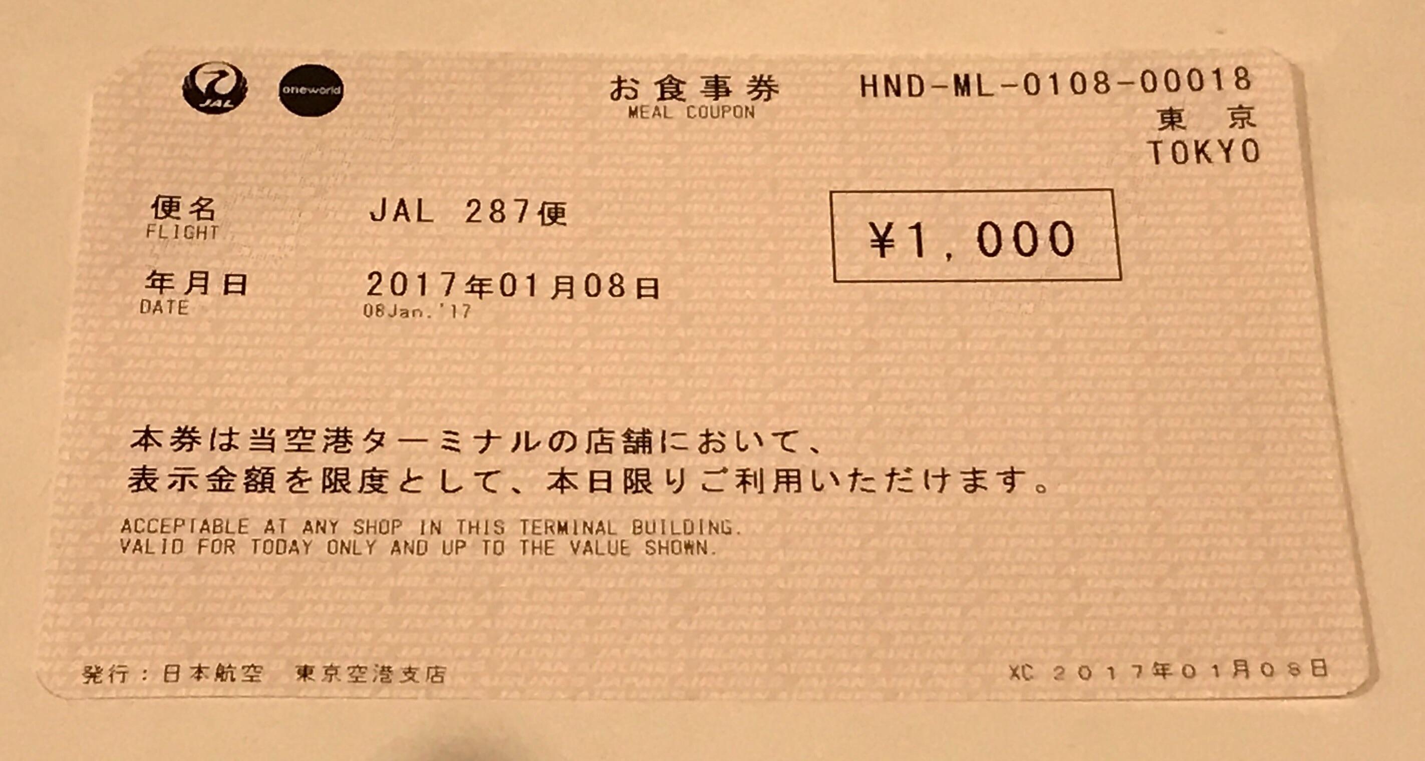f:id:tomohiko37_i:20170108185057j:image