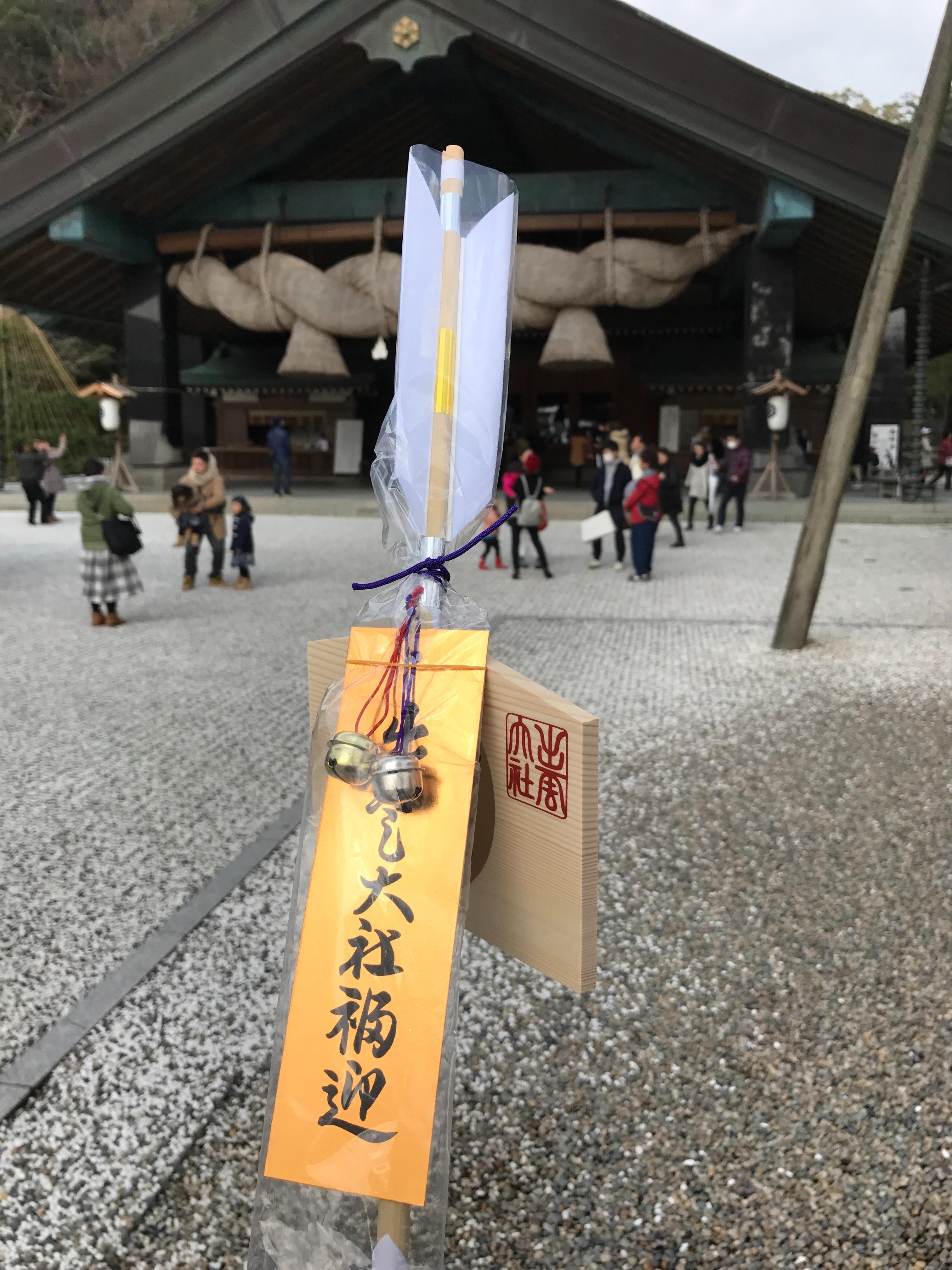 f:id:tomohiko37_i:20170109181737j:image