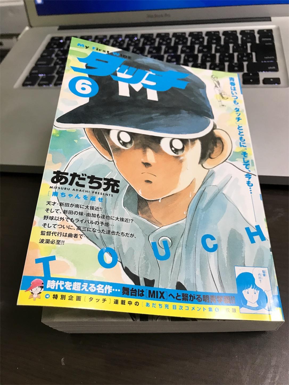 f:id:tomohiko37_i:20170115225108j:image