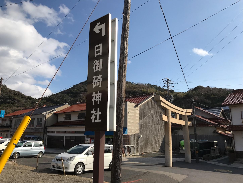 f:id:tomohiko37_i:20170121222621j:image