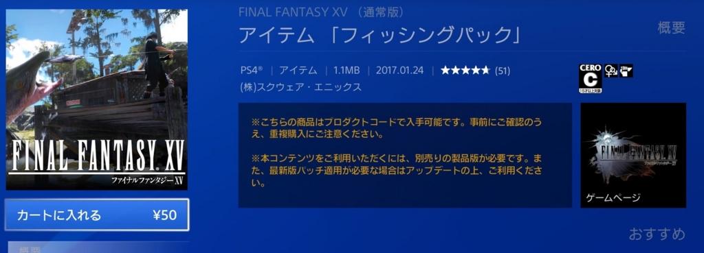 f:id:tomohiko37_i:20170124225740j:plain