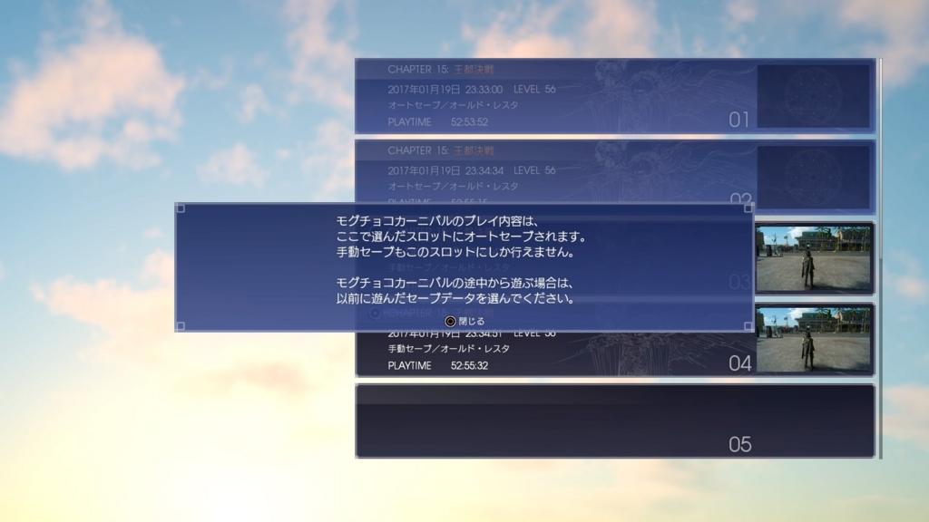 f:id:tomohiko37_i:20170124230946j:plain