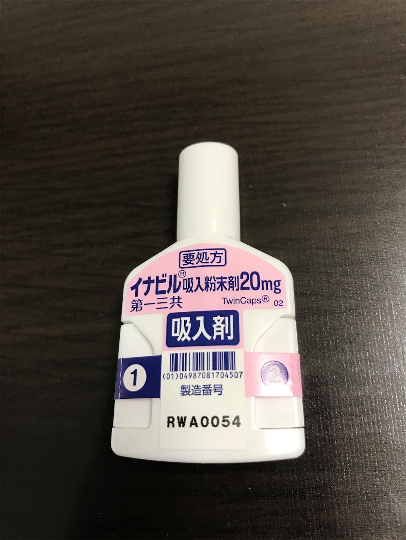 f:id:tomohiko37_i:20170127123915j:image