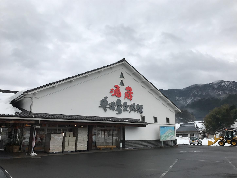 f:id:tomohiko37_i:20170205184156j:image