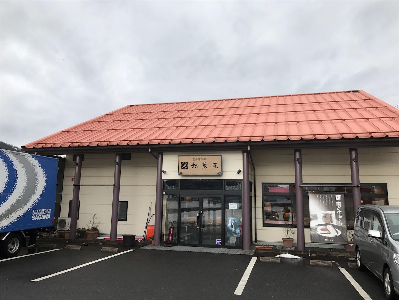 f:id:tomohiko37_i:20170205184951j:image