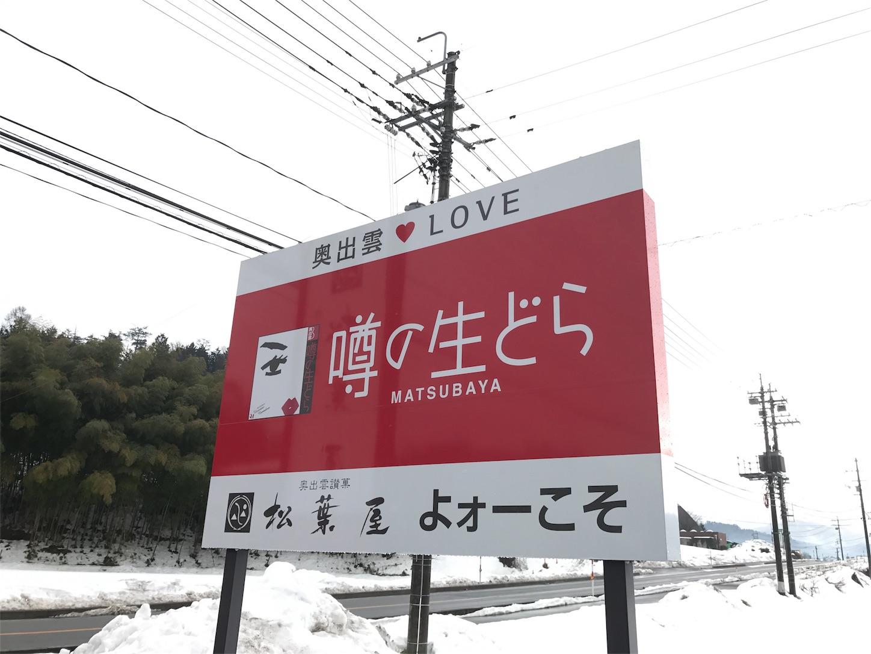 f:id:tomohiko37_i:20170205185021j:image