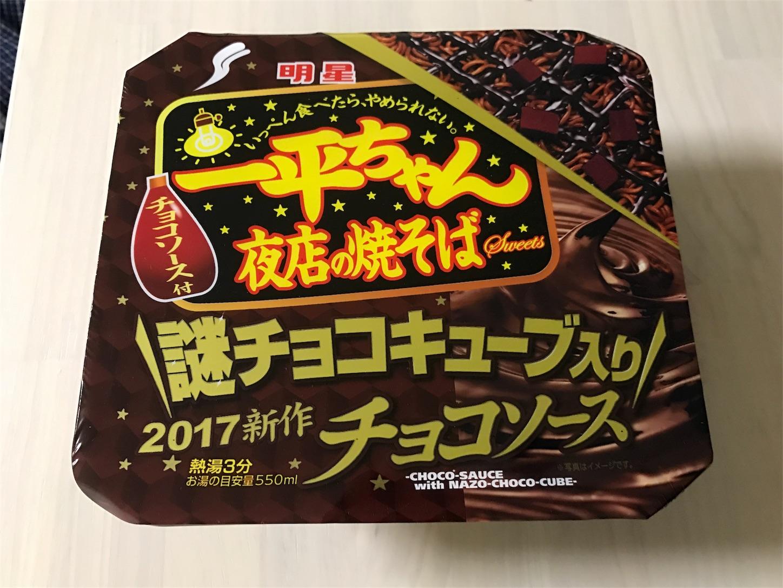 f:id:tomohiko37_i:20170214222943j:image