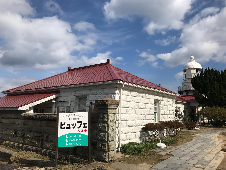 f:id:tomohiko37_i:20170220122946j:image