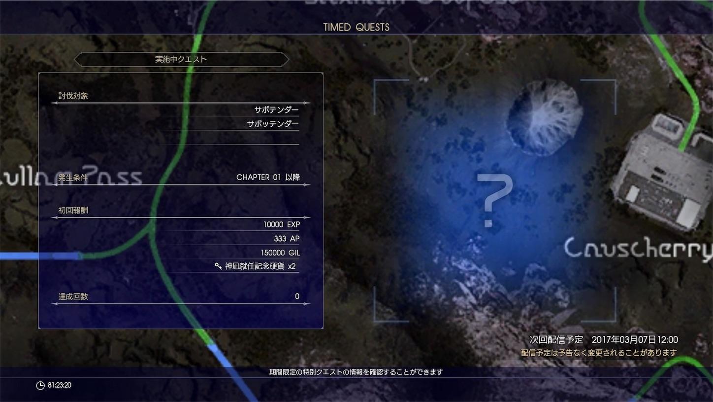 f:id:tomohiko37_i:20170220232911j:image