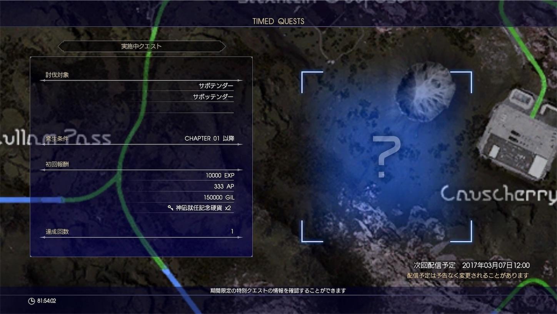 f:id:tomohiko37_i:20170220233601j:image
