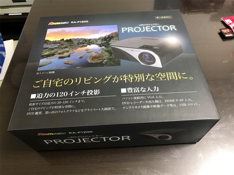 f:id:tomohiko37_i:20170222205224j:image