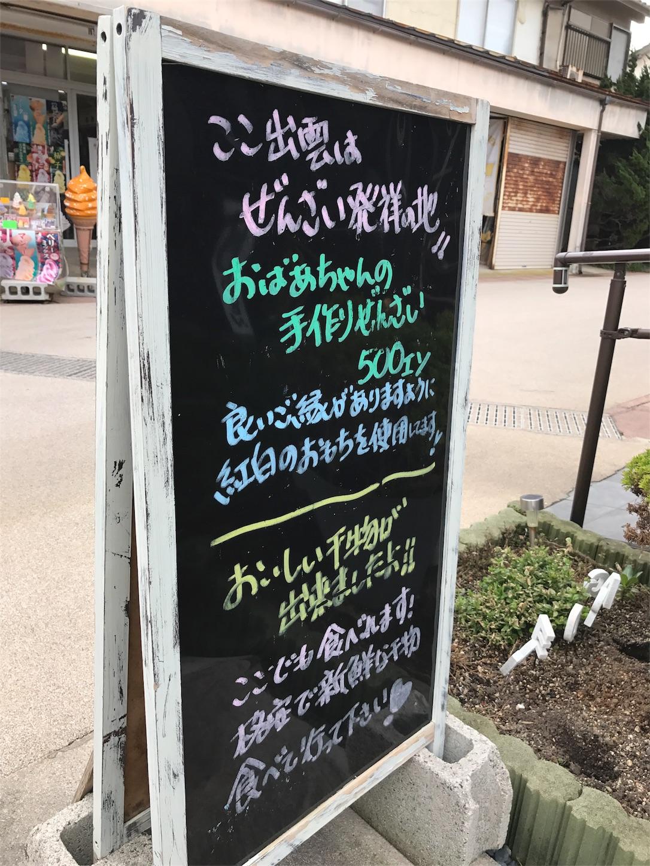 f:id:tomohiko37_i:20170225203940j:image