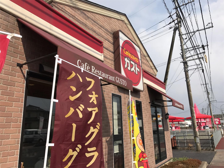 f:id:tomohiko37_i:20170225204735j:image