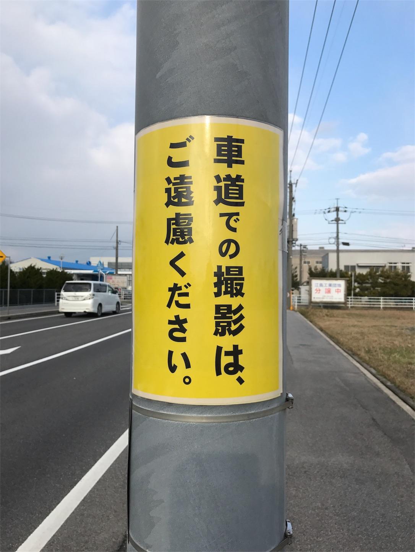 f:id:tomohiko37_i:20170225210701j:image