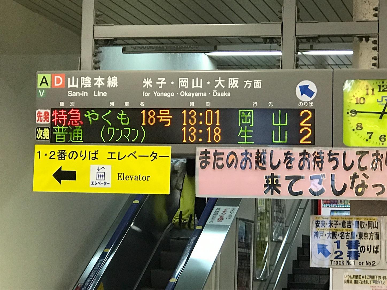 f:id:tomohiko37_i:20170226162230j:image