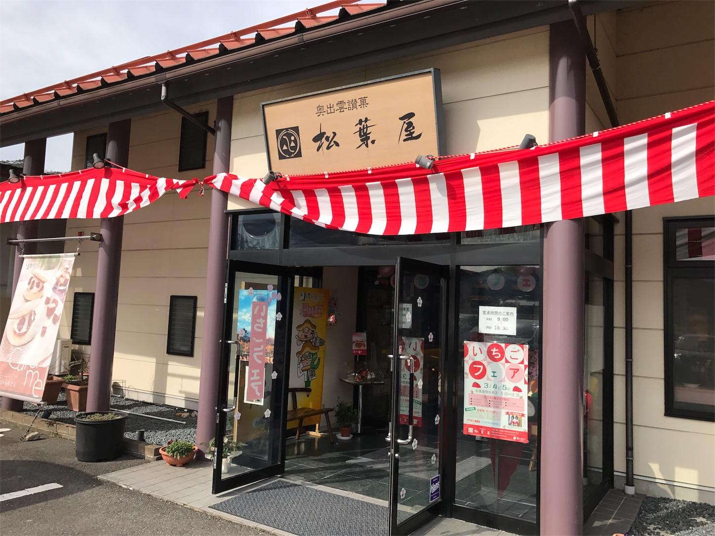 f:id:tomohiko37_i:20170304202414j:image