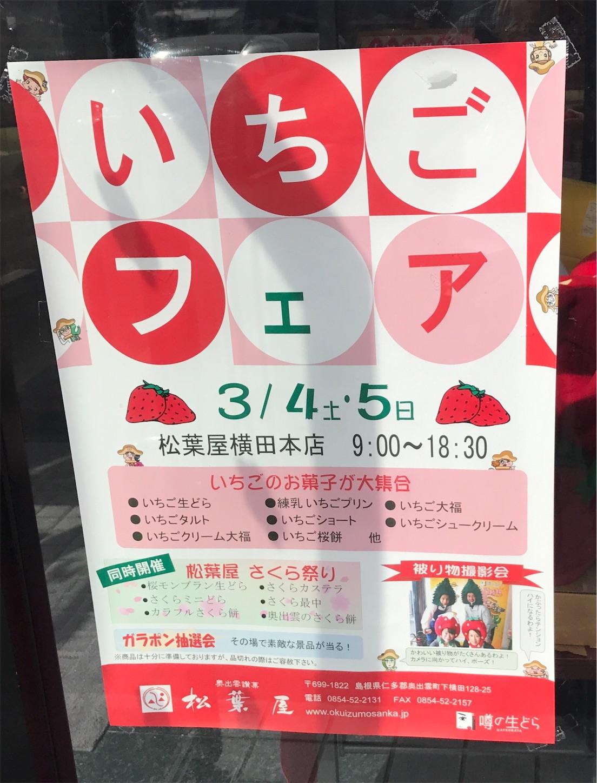 f:id:tomohiko37_i:20170304202758j:image