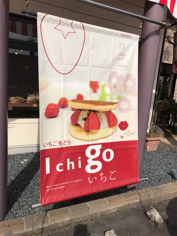f:id:tomohiko37_i:20170304203131j:image
