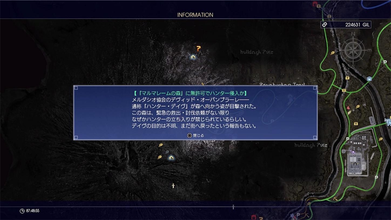 f:id:tomohiko37_i:20170308221534j:image