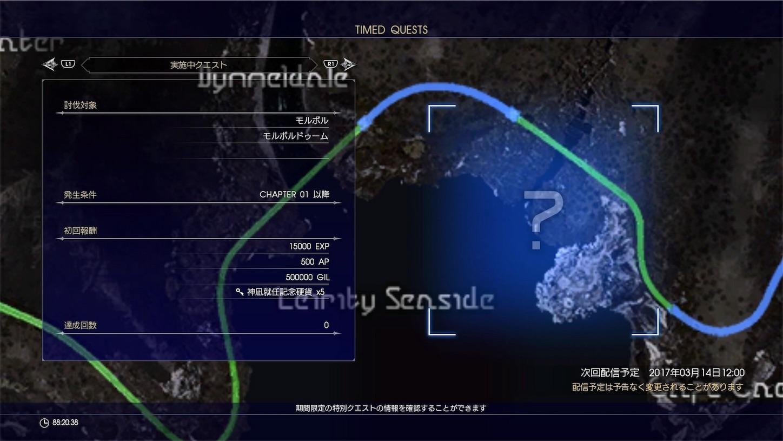 f:id:tomohiko37_i:20170308223248j:image