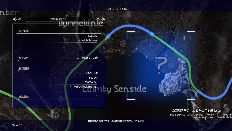 f:id:tomohiko37_i:20170308224749j:image