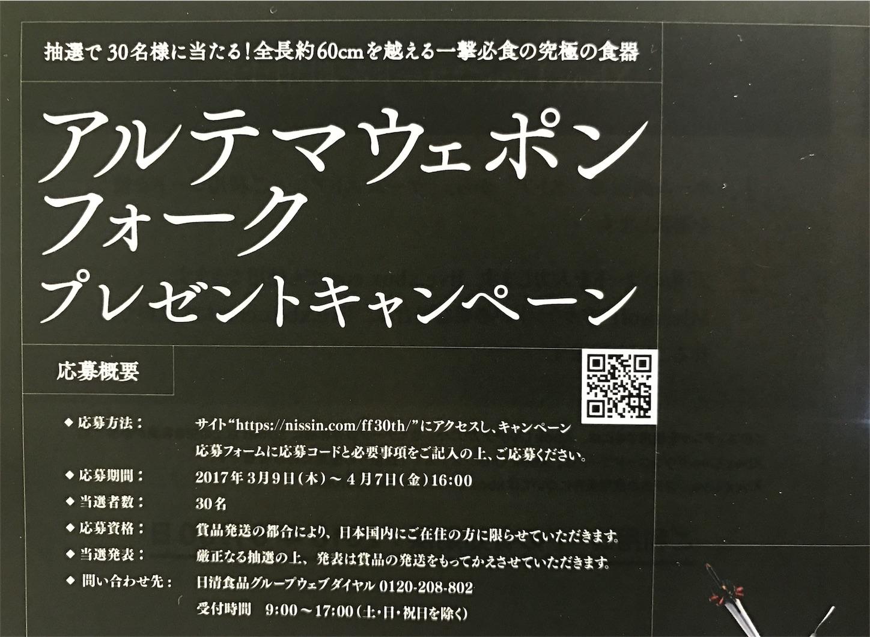 f:id:tomohiko37_i:20170310023204j:image