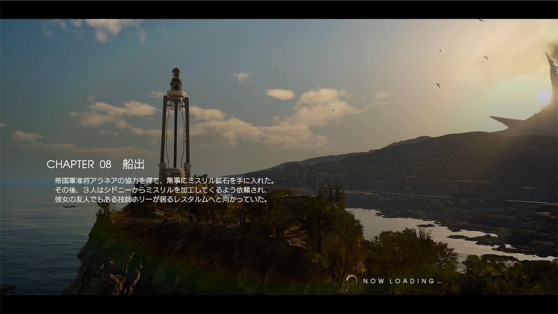 f:id:tomohiko37_i:20170311163749j:image