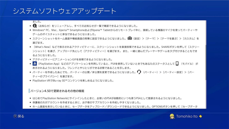 f:id:tomohiko37_i:20170312235008j:image