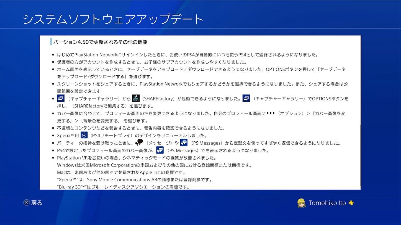 f:id:tomohiko37_i:20170312235019j:image