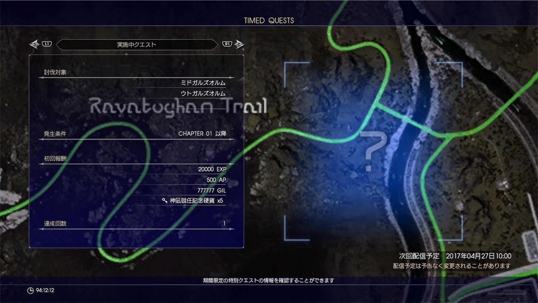 f:id:tomohiko37_i:20170322045533j:image