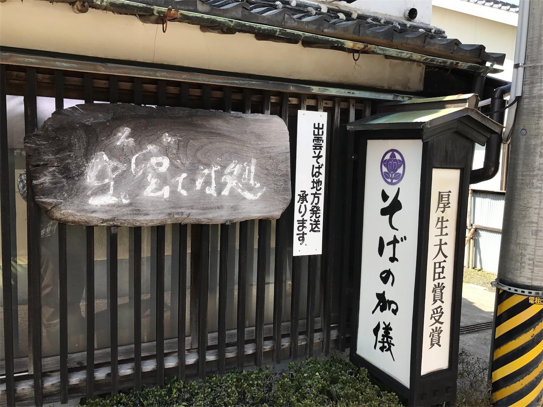 f:id:tomohiko37_i:20170328010451j:image